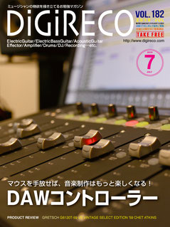 DiGiRECO vol.182