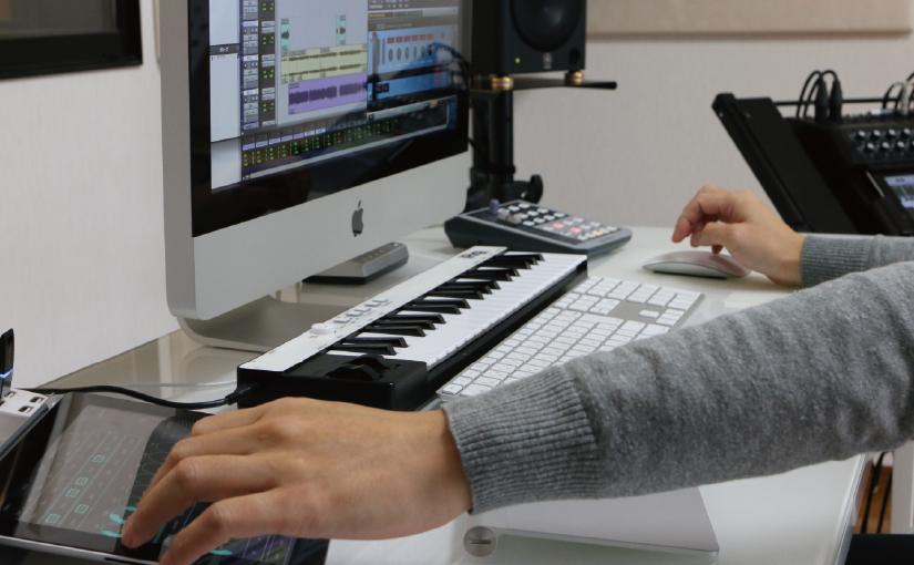 宅録環境での音源制作をブラッシュアップしてみませんか❓