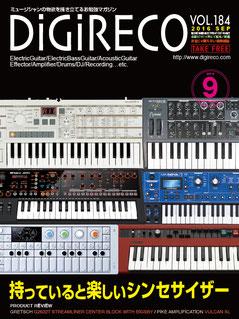 digireco-vol-184